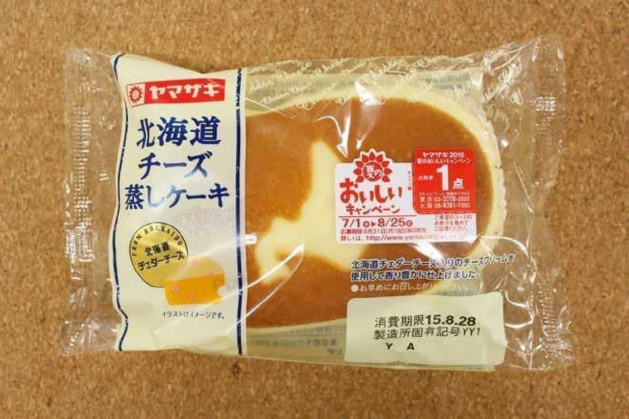 山崎製パン「北海道蒸しチーズケーキ」