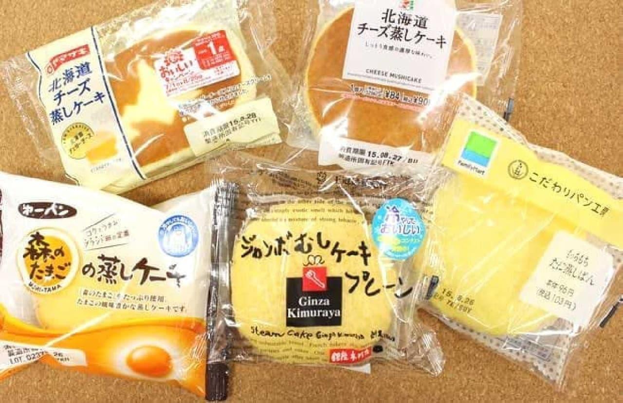 蒸しパン(蒸しケーキ)5種を食べ比べ!