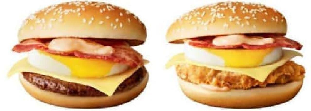 左から「北海道チーズ月見」「チキン月見北海道チーズ」