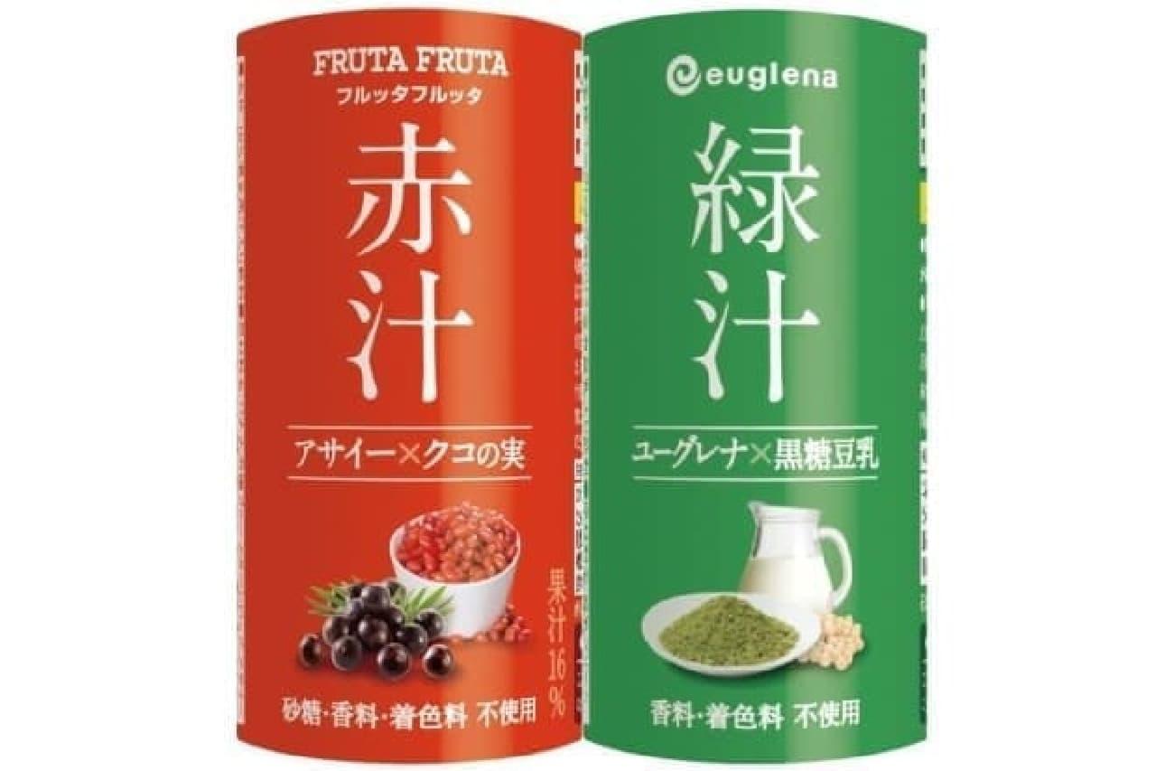 アサイーの赤汁、ユーグレナの緑汁