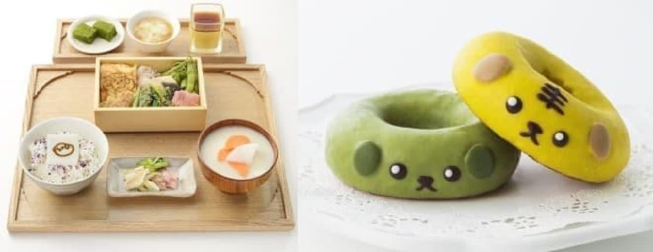 豆三郎の豆しば御膳(左)、豆しばドーナツ(右)  (C)DENTSU INC.