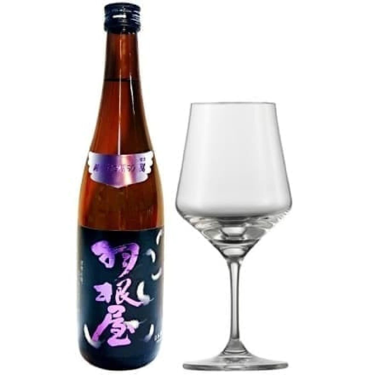 日本酒で女子会!