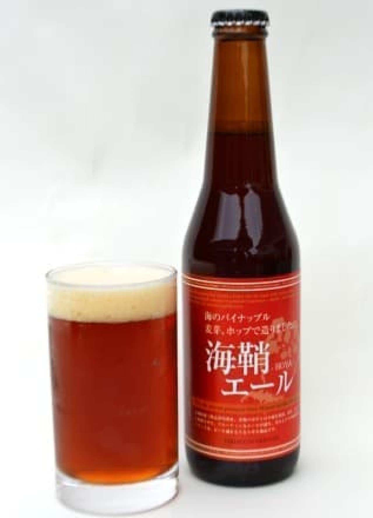 """ホヤを使った""""ホヤビール""""が登場"""
