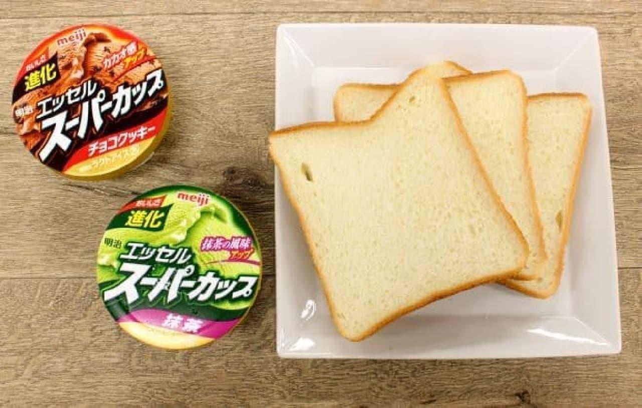 今回は食パンと、コスパに定評のあるスーパーカップを用意