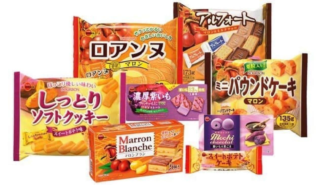 ほっくり秋味のおやつ8品登場!