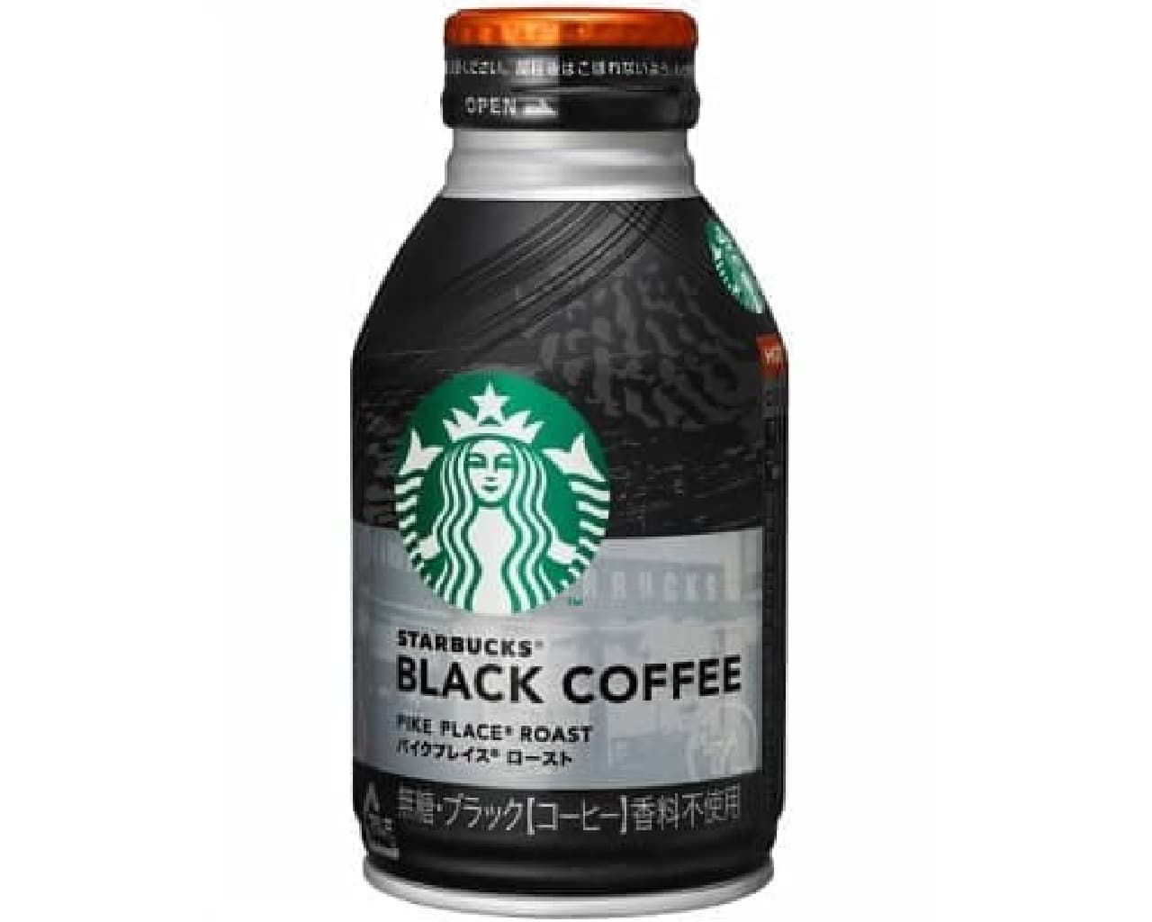 スタバのボトル缶入りコーヒー登場!