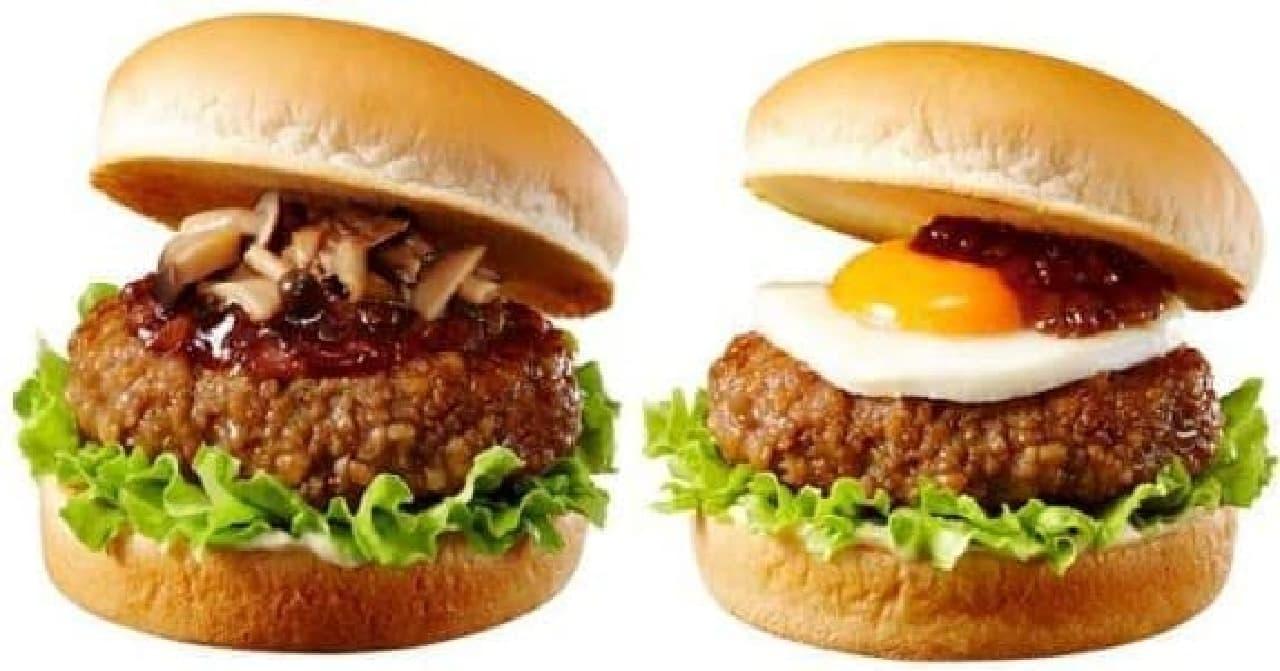 左:国産3種きのこの肉厚ハンバーガー  右:とろ~り月見の肉厚ハンバーガー