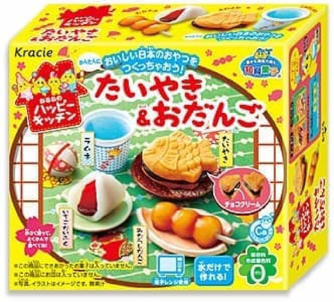 手軽に和菓子職人気分?