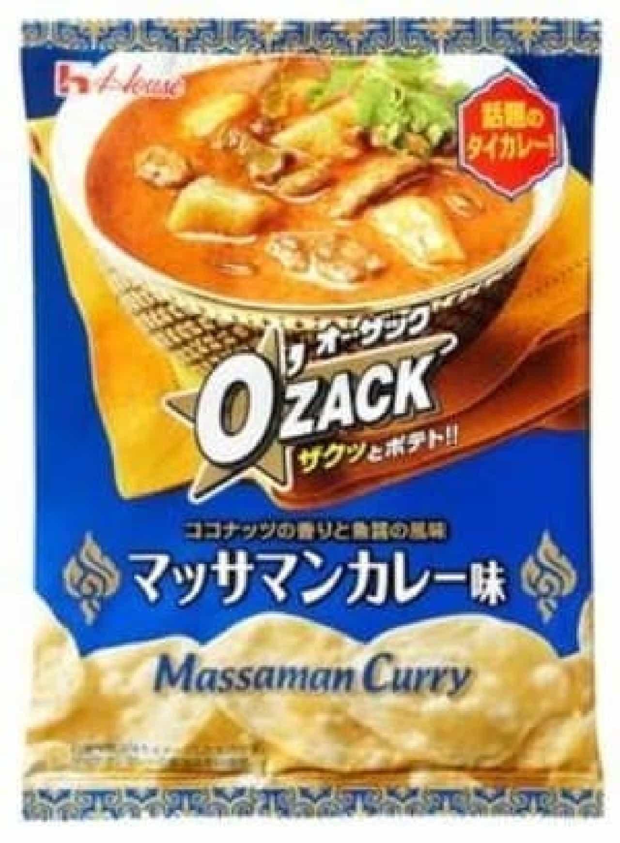 マッサマンカレー味のオー・ザック
