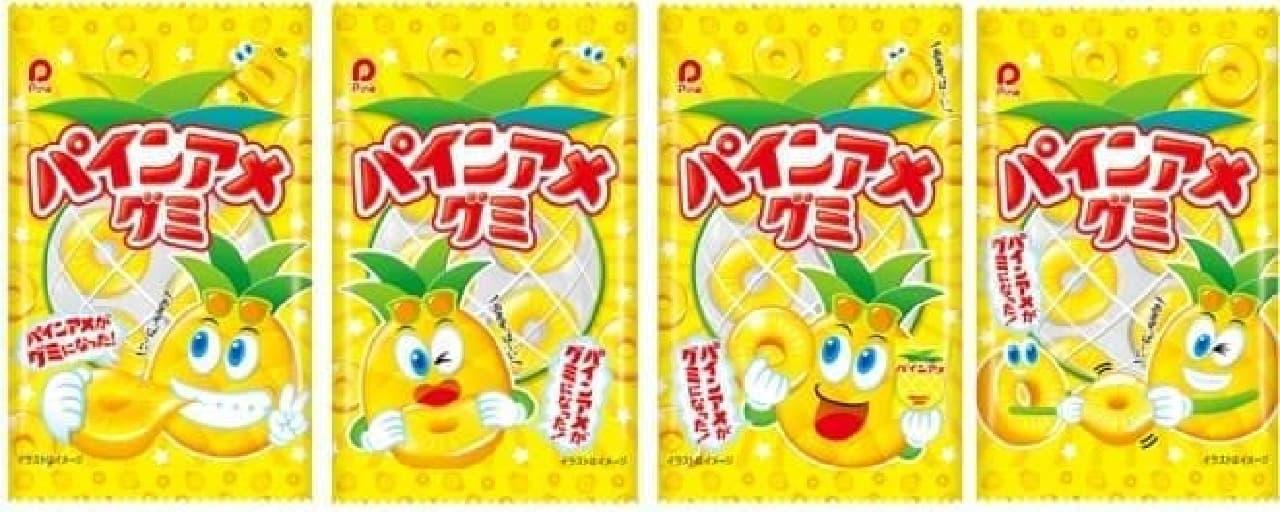 """パインアメの甘酸っぱいおいしさが""""グミ""""になった!"""