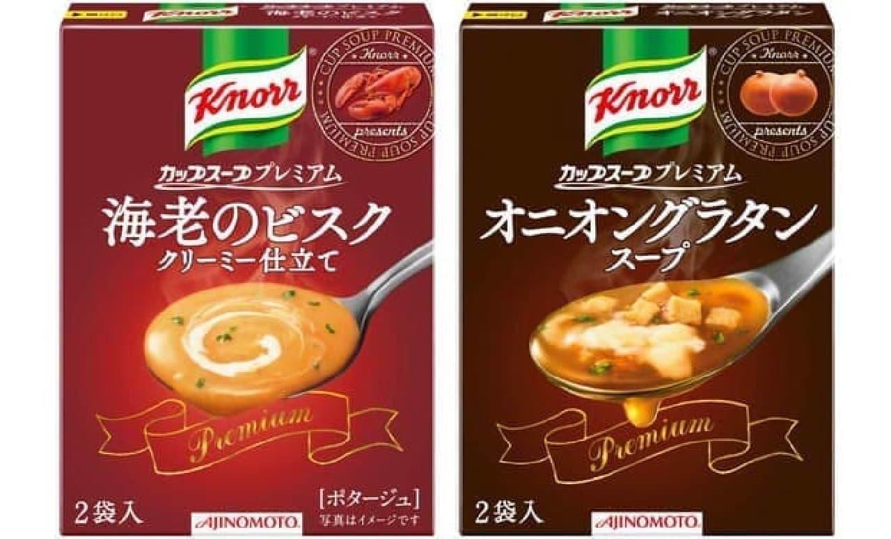 """""""プレミアム""""なインスタントスープ2種"""