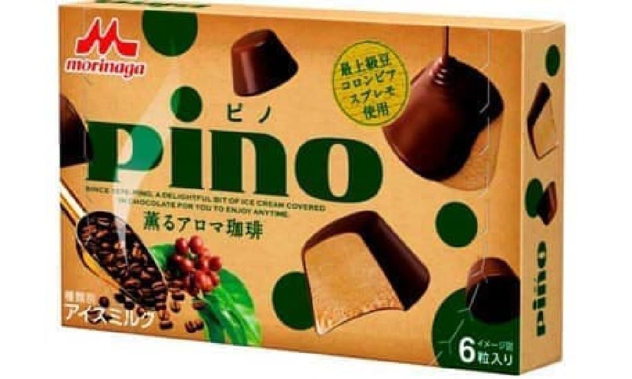 ピノ新フレーバー「薫るアロマ珈琲」