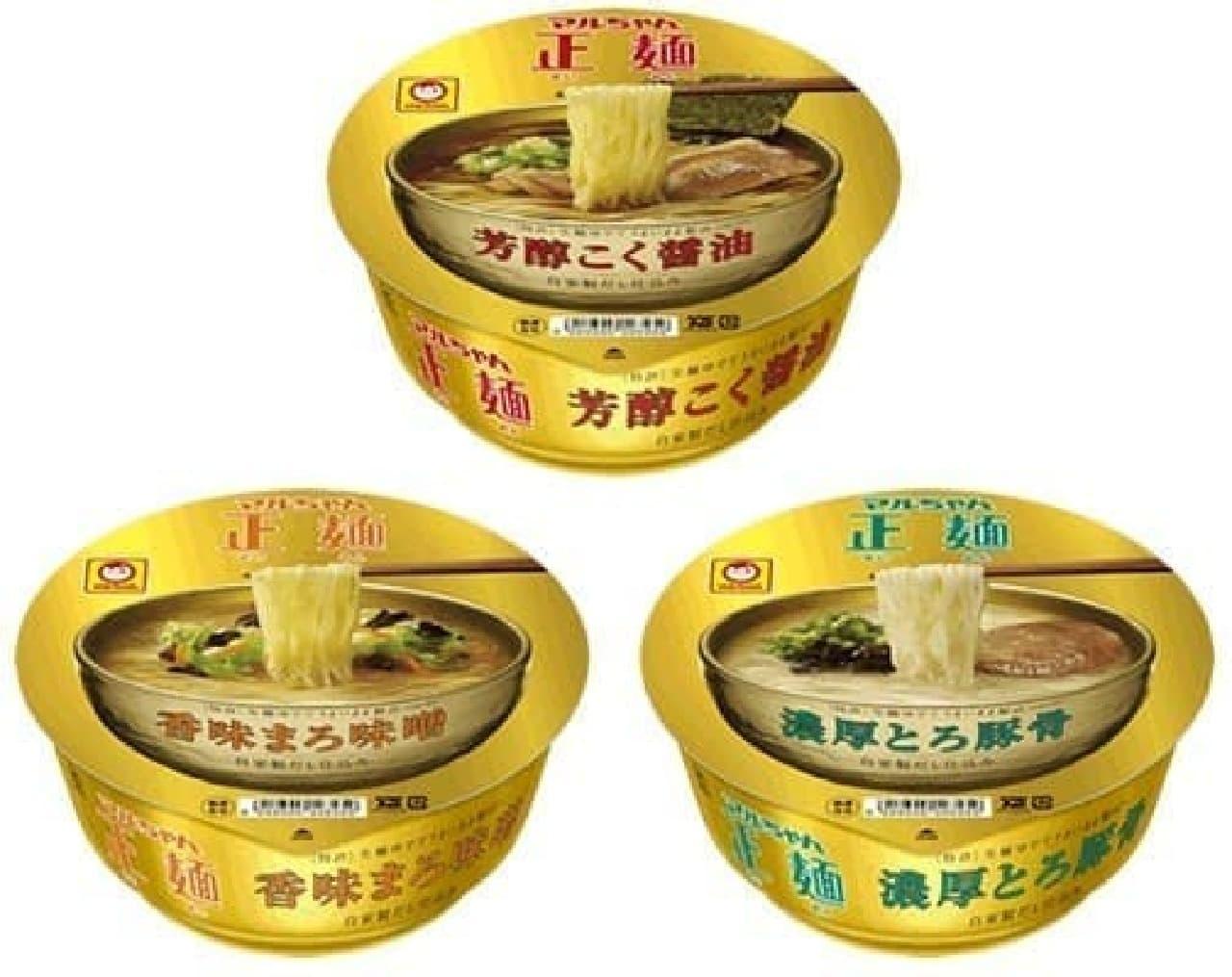マルちゃん正麺がカップ麺になった!