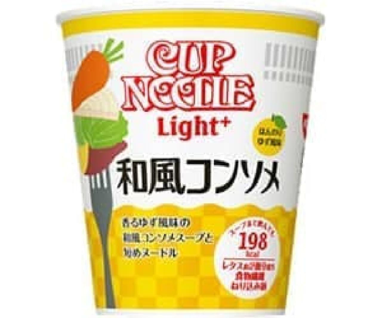 スープを飲み干しても198kcal!