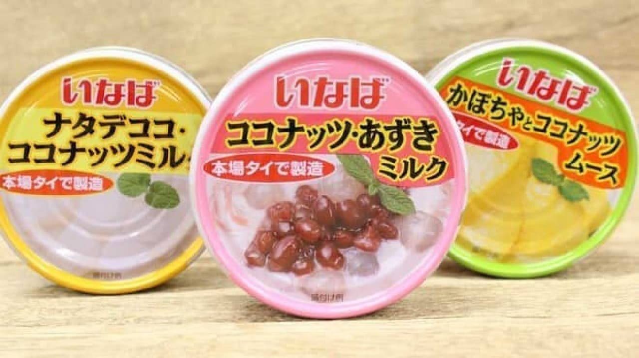 """""""タイシリーズ""""のデザート、見たことある?"""