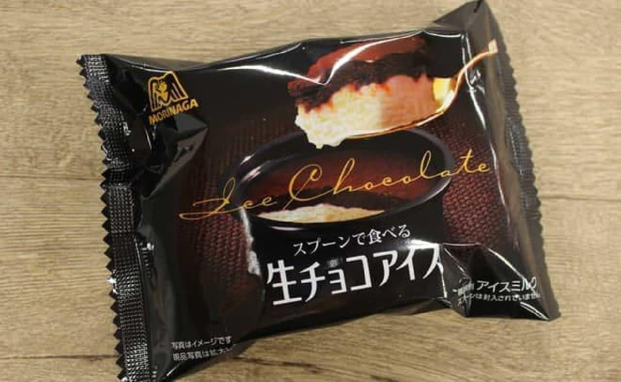 新商品「スプーンで食べる生チョコアイス」