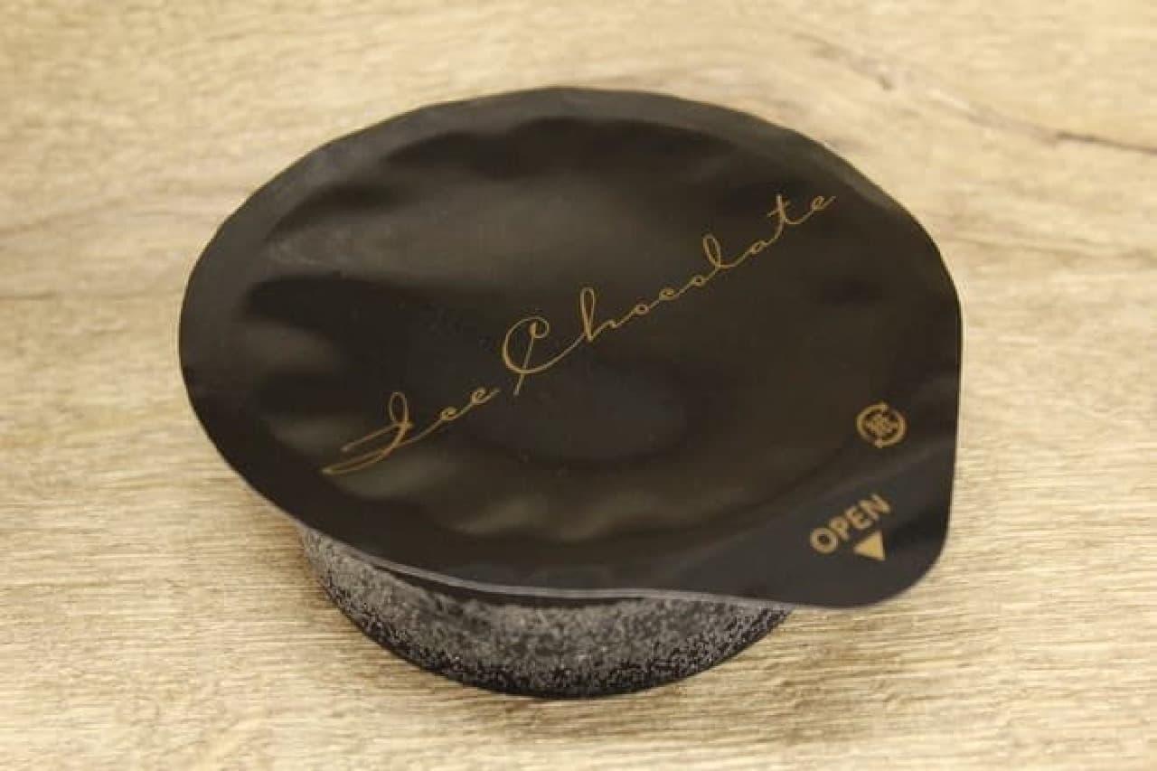 袋の中はシンプルなチョコ色のカップ