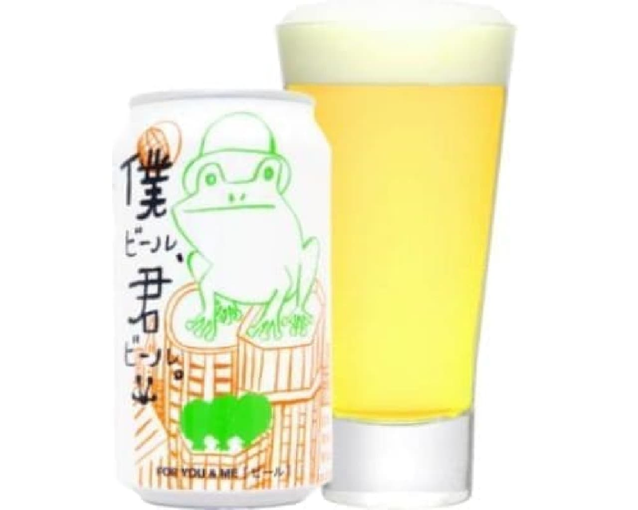 """大ヒット""""かえるビール""""が定番商品に!"""