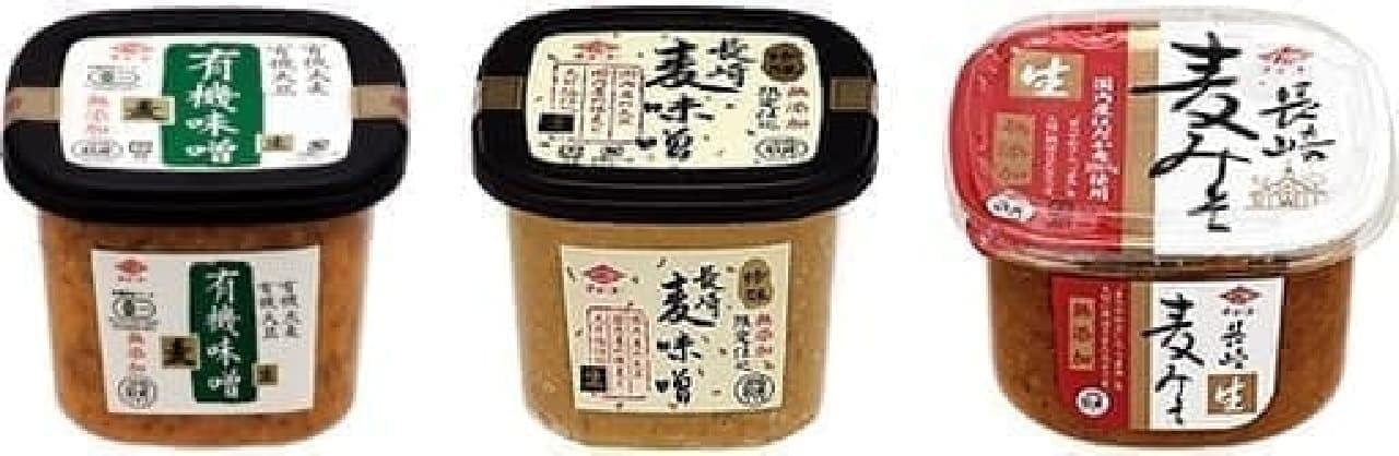 チョーコーの麦味噌たち  (出典:チョーコー公式サイト)