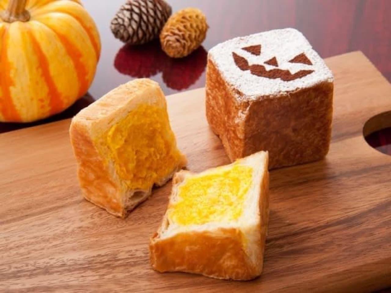 かぼちゃクリーム入りの「MIYABIハロウィンキューブ」