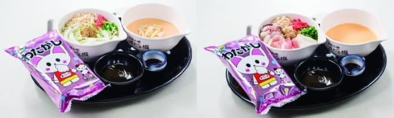 お好みチーズブリュレ(左)とお好みミックスブリュレ(右)