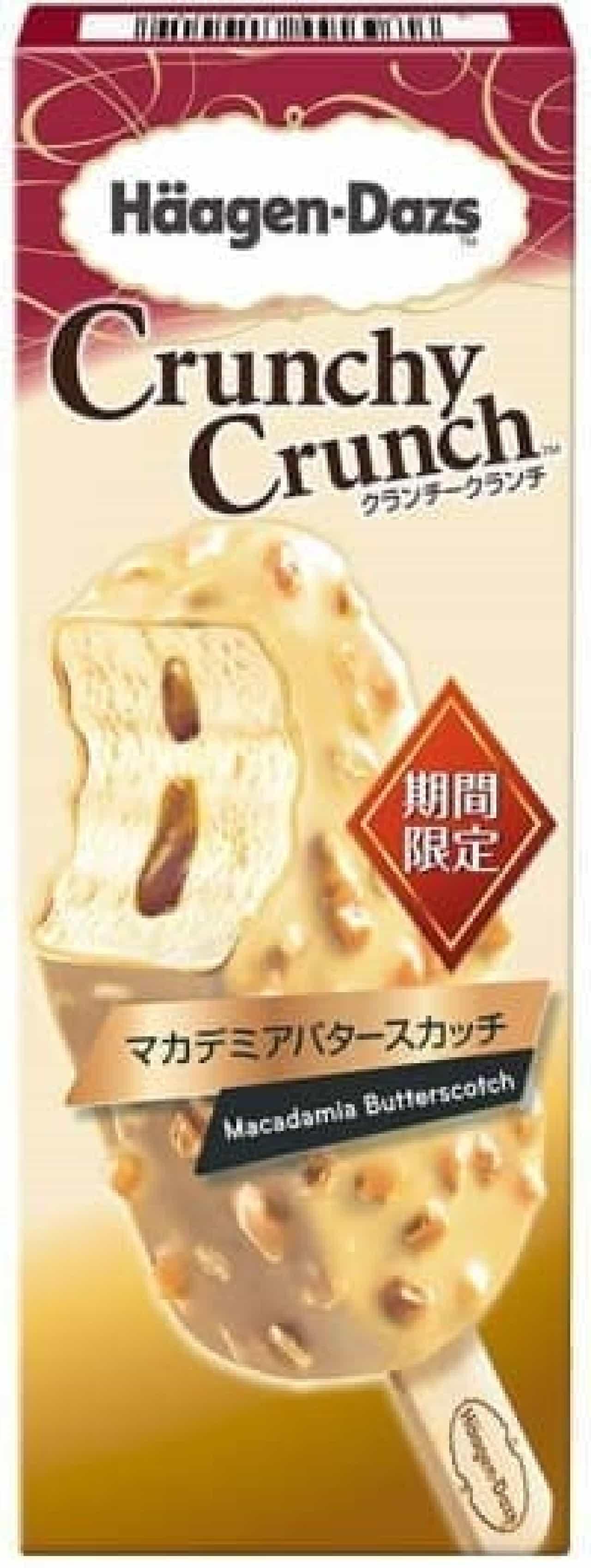 香ばしいマカデミアナッツ×濃厚なバタースカッチ