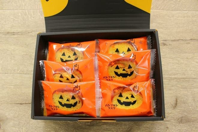 ハロウィンムードを盛り上げるかぼちゃのラスク