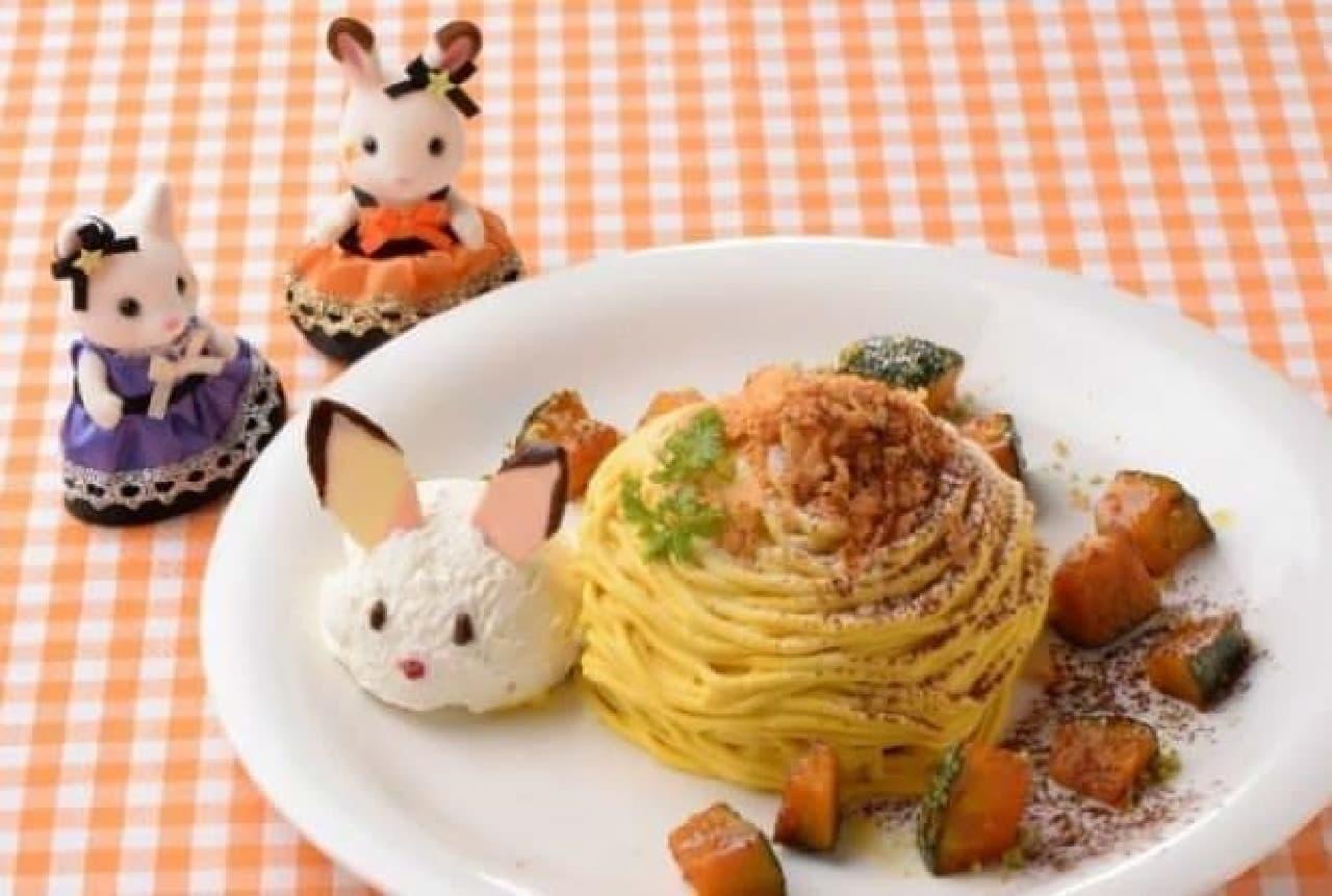 写真は「ショコラウサギとかぼちゃのモンブラン」