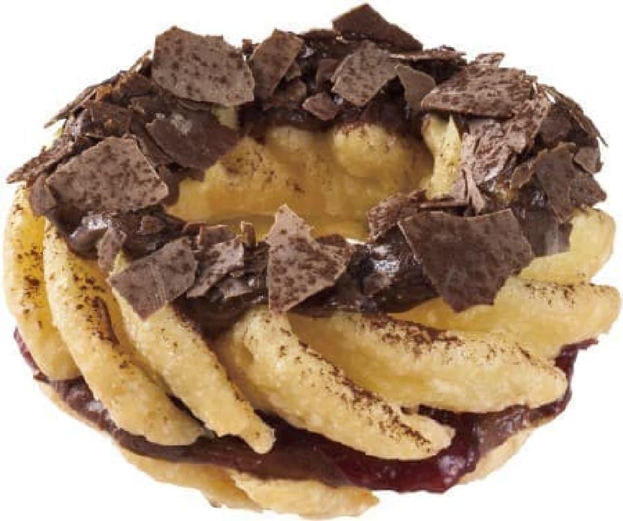 ドイツのケーキをイメージした「ショコラーデ フロッケンザーネ」