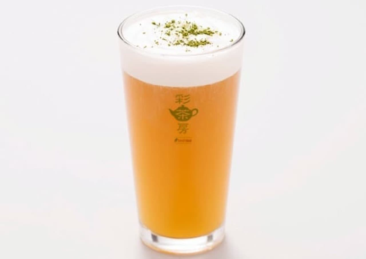 これ、ビールじゃありません  クリームチーズをのせた台湾茶「岩塩チーズ四季春茶」なのです