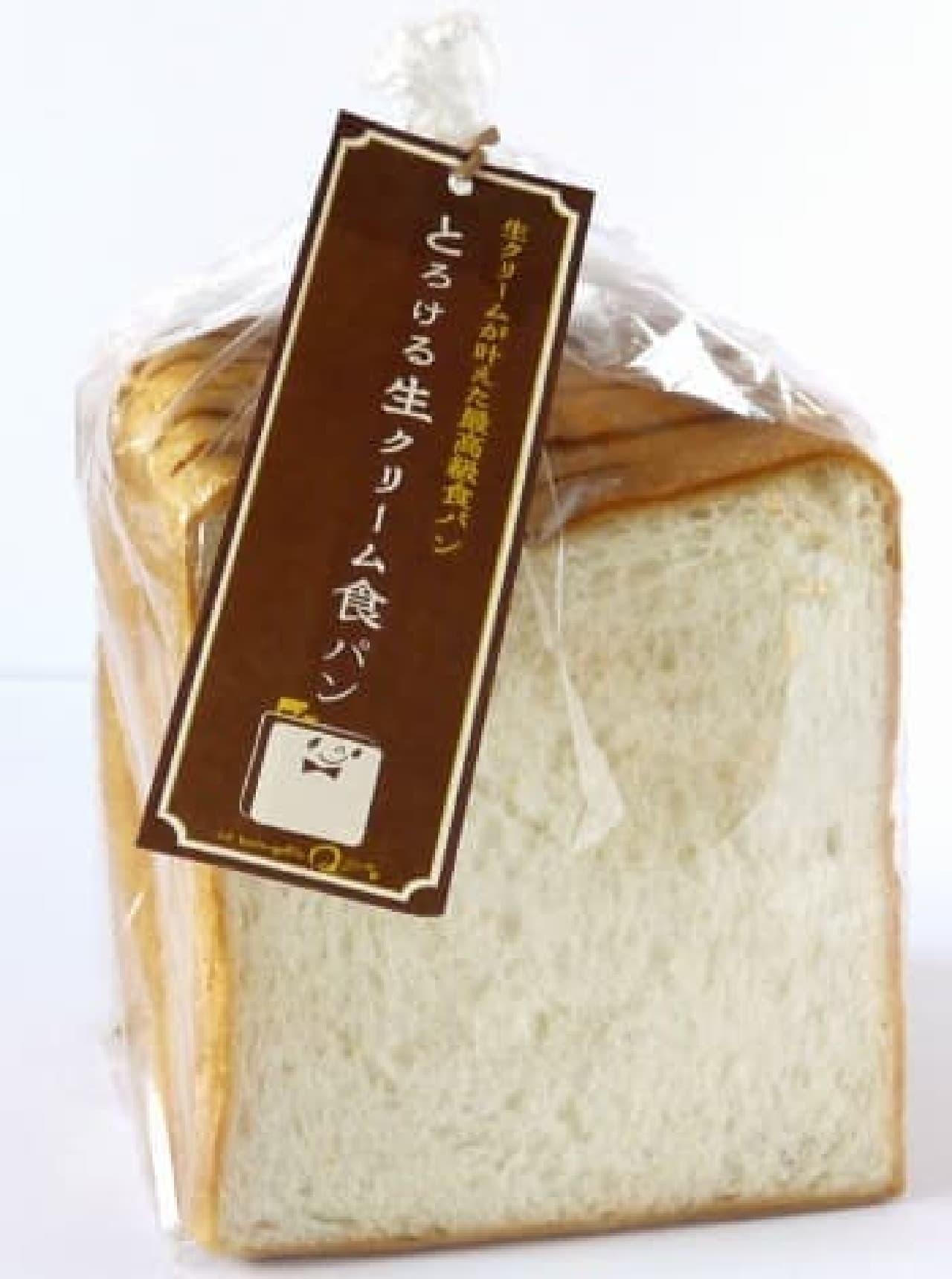 """食パンの""""新境地""""?"""