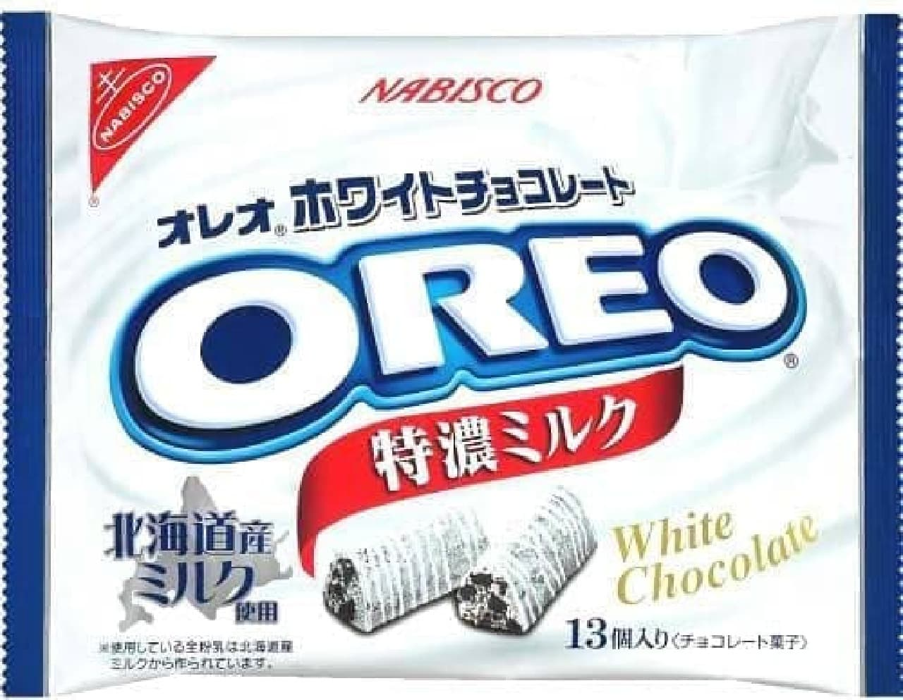 オレオがホワイトチョコでおめかし!