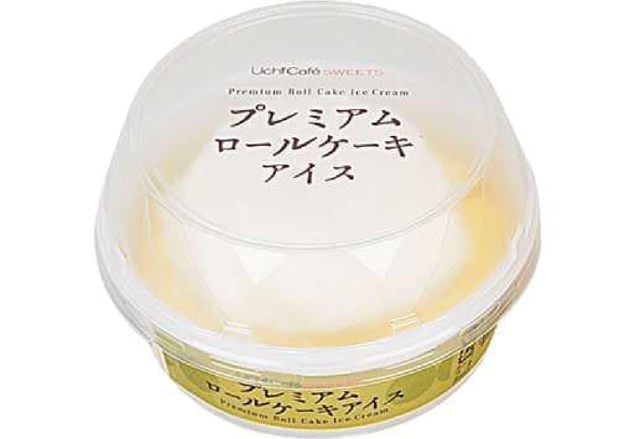 「プレミアムロールケーキアイス」ふたたび!
