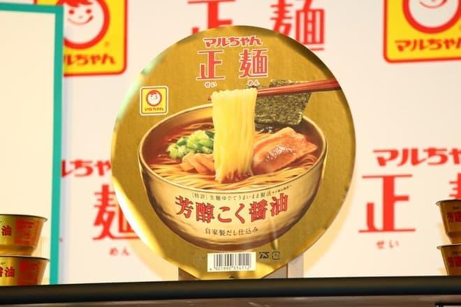 「マルちゃん正麺 カップ」開発の裏側に迫る!