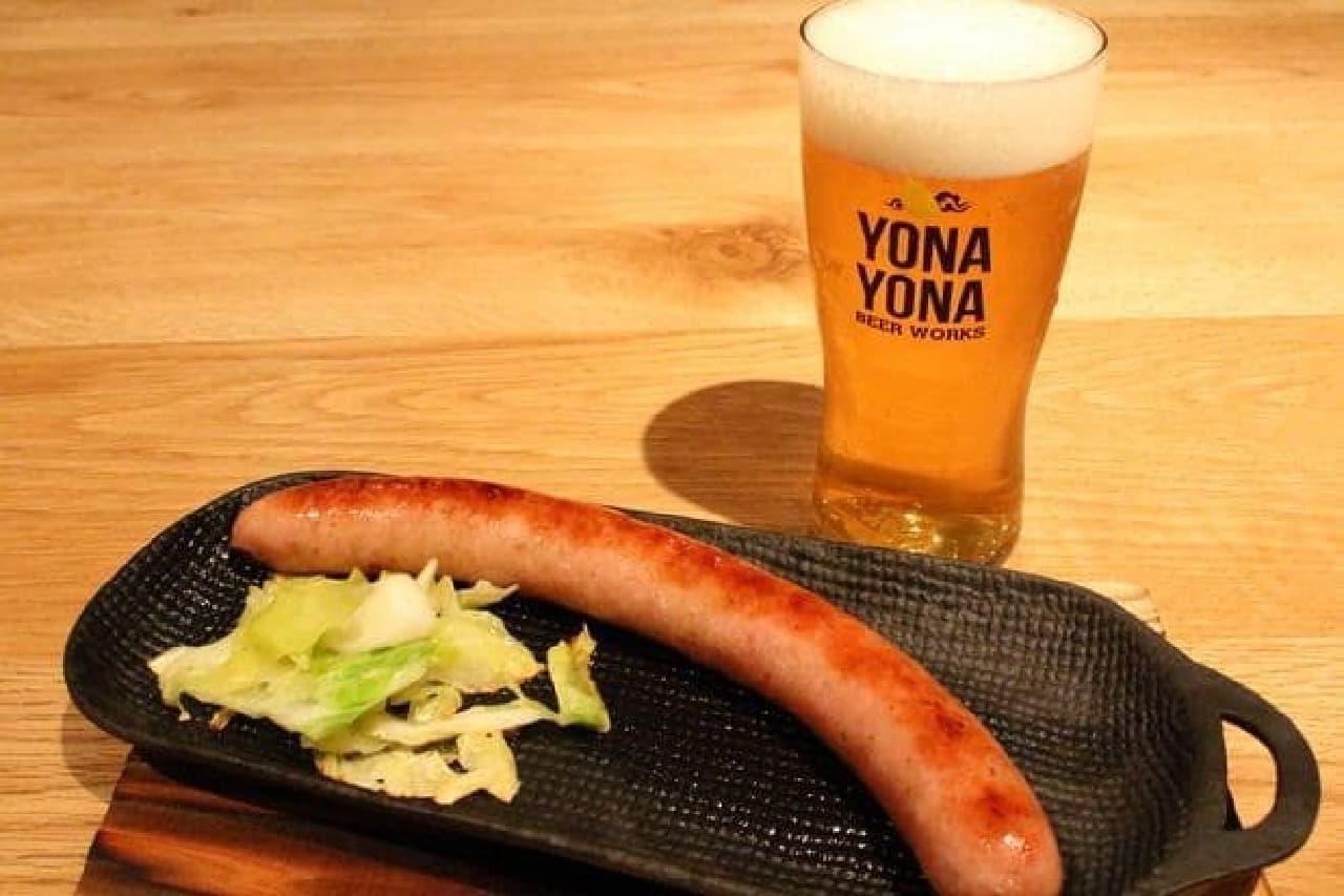 ソーセージ「柚子胡椒」×軽井沢高原ビール ワイルドフォレスト