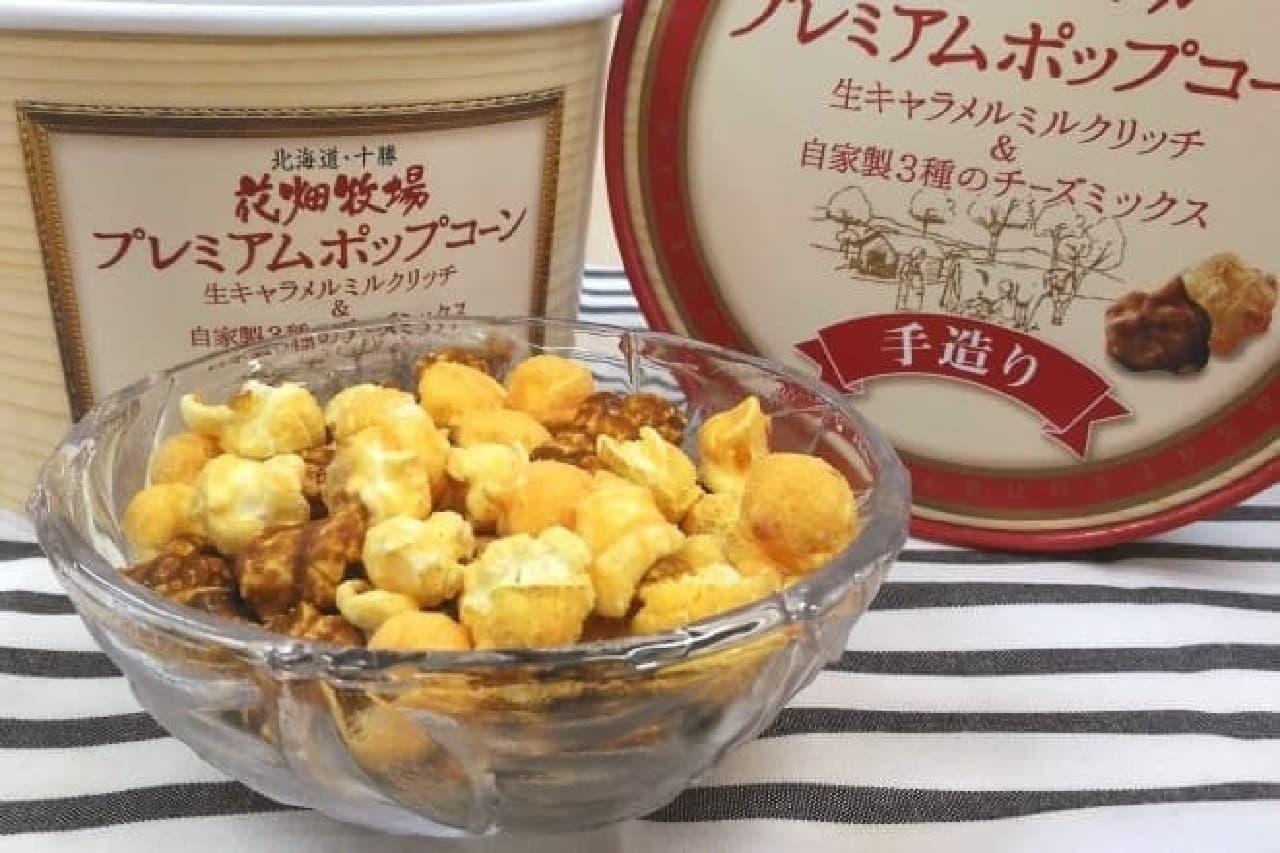 """""""キャラメル×チーズ""""は間違いない組み合わせ"""