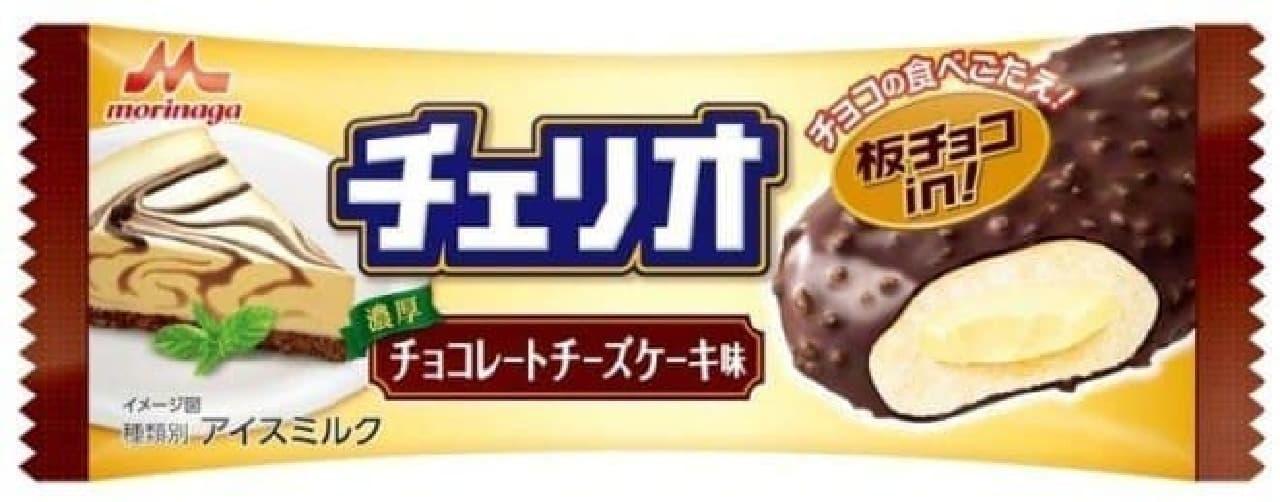 まろやかなアイスとコクのあるチョコで、濃厚な味わい