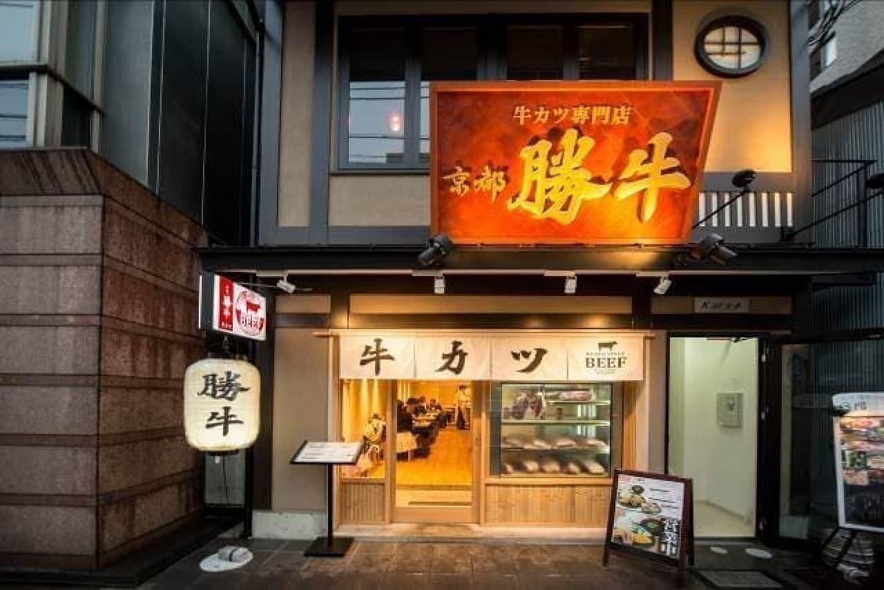 清水寺店外観イメージ