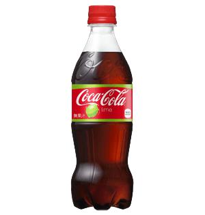 コカ・コーラに爽やかなライムフレーバー!