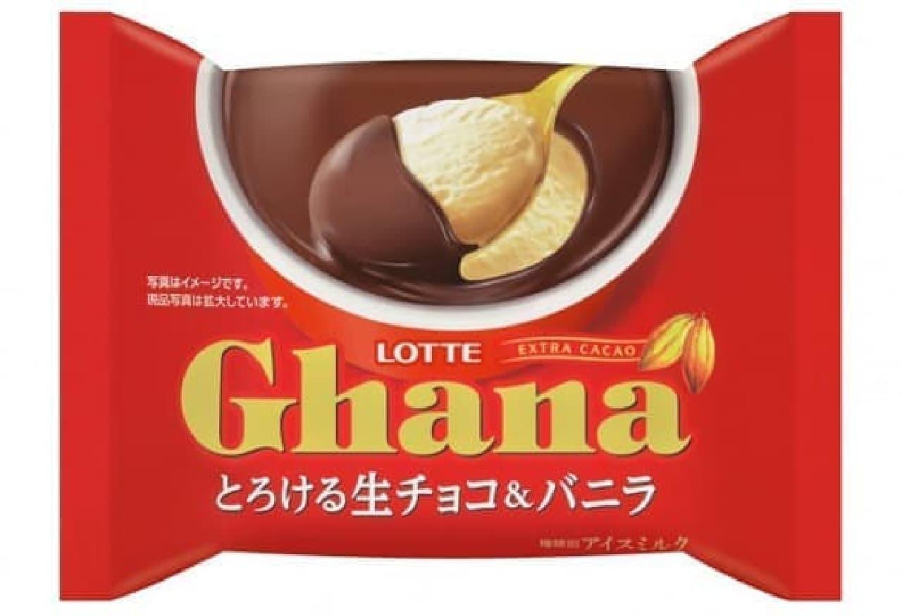 ガーナアイスに「とろける生チョコ&バニラ」