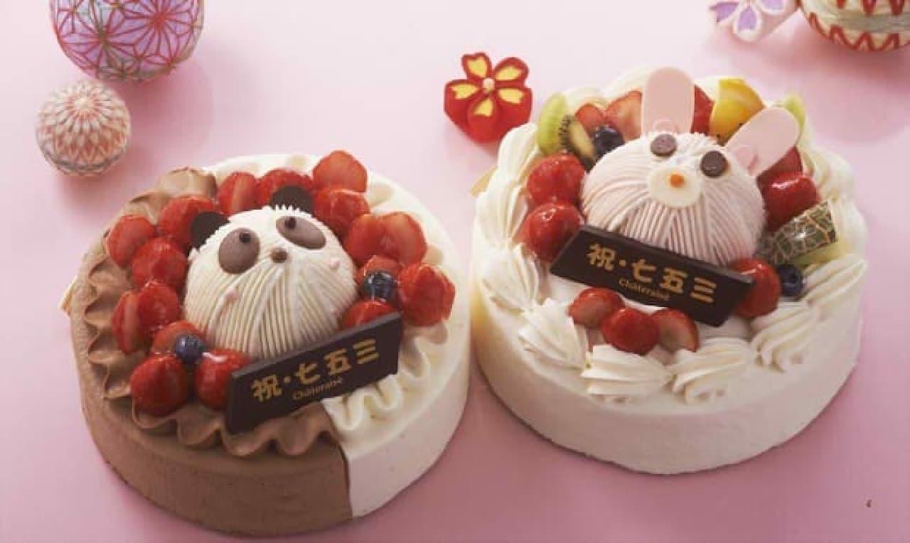 左:「七五三 パンダちゃん 2つの味が楽しめるデコレーション」  右:「七五三 ハッピーうさぎちゃん フルーツデコレーション」