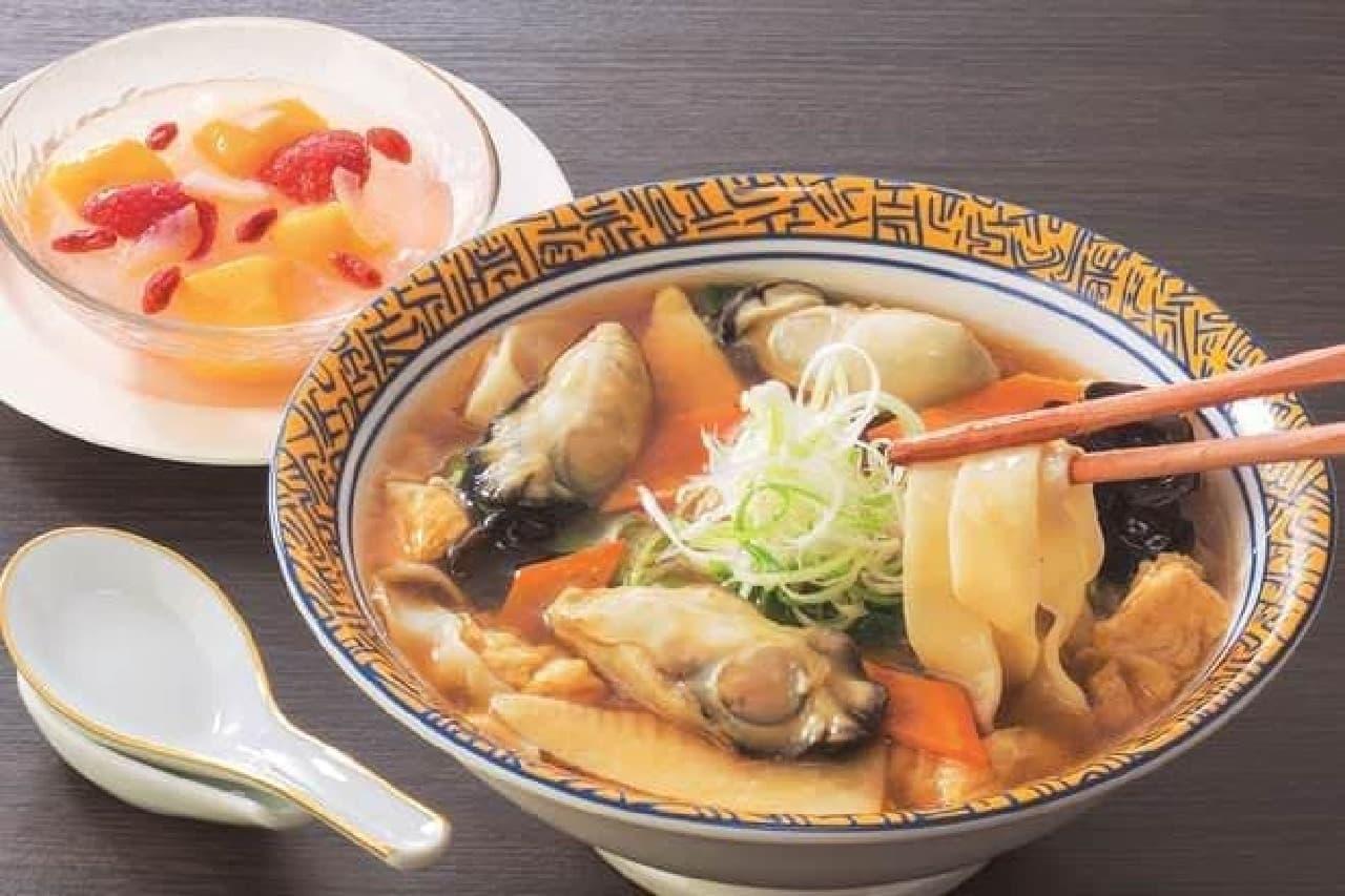 「広島産牡蠣の刀切麺」