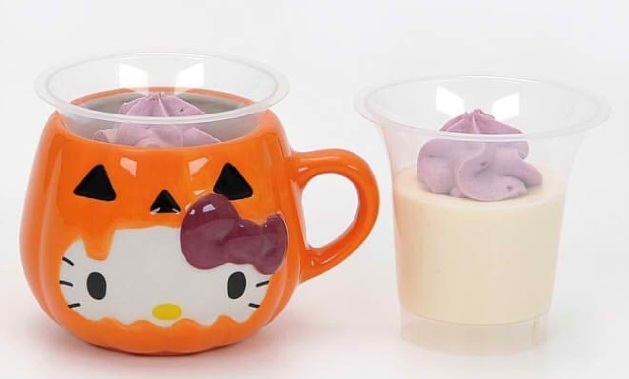 ハロウィン限定、陶器カップとスイーツのセット!