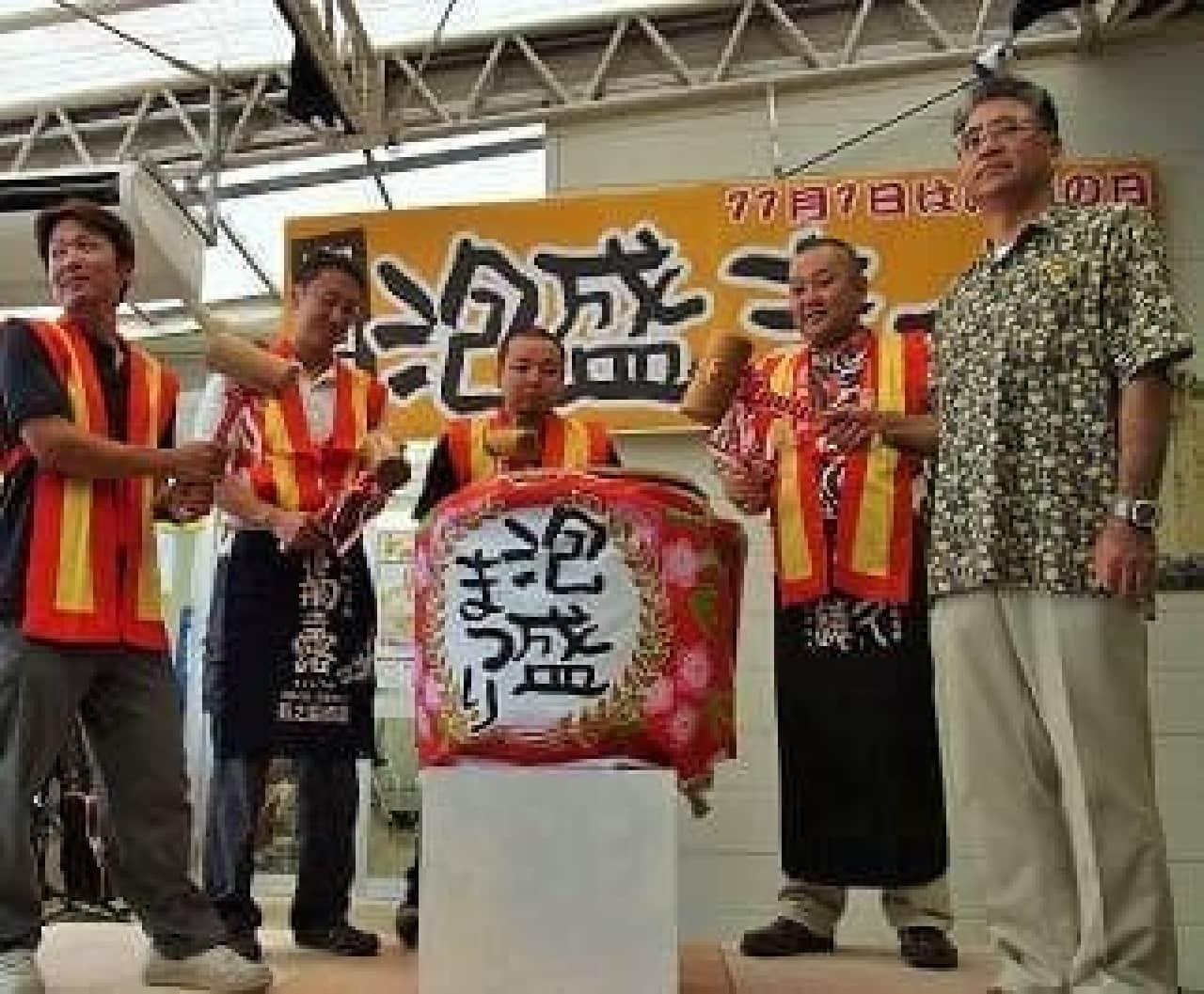 宮古島の泡盛を楽しめる「泡盛祭り」、今年も