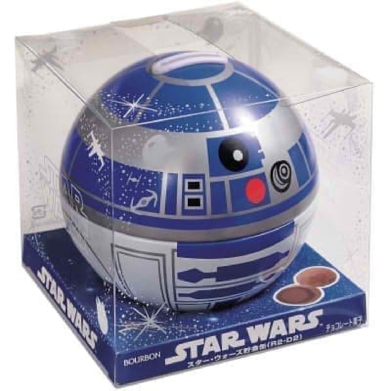 スター・ウォーズ貯金缶(R2-D2)