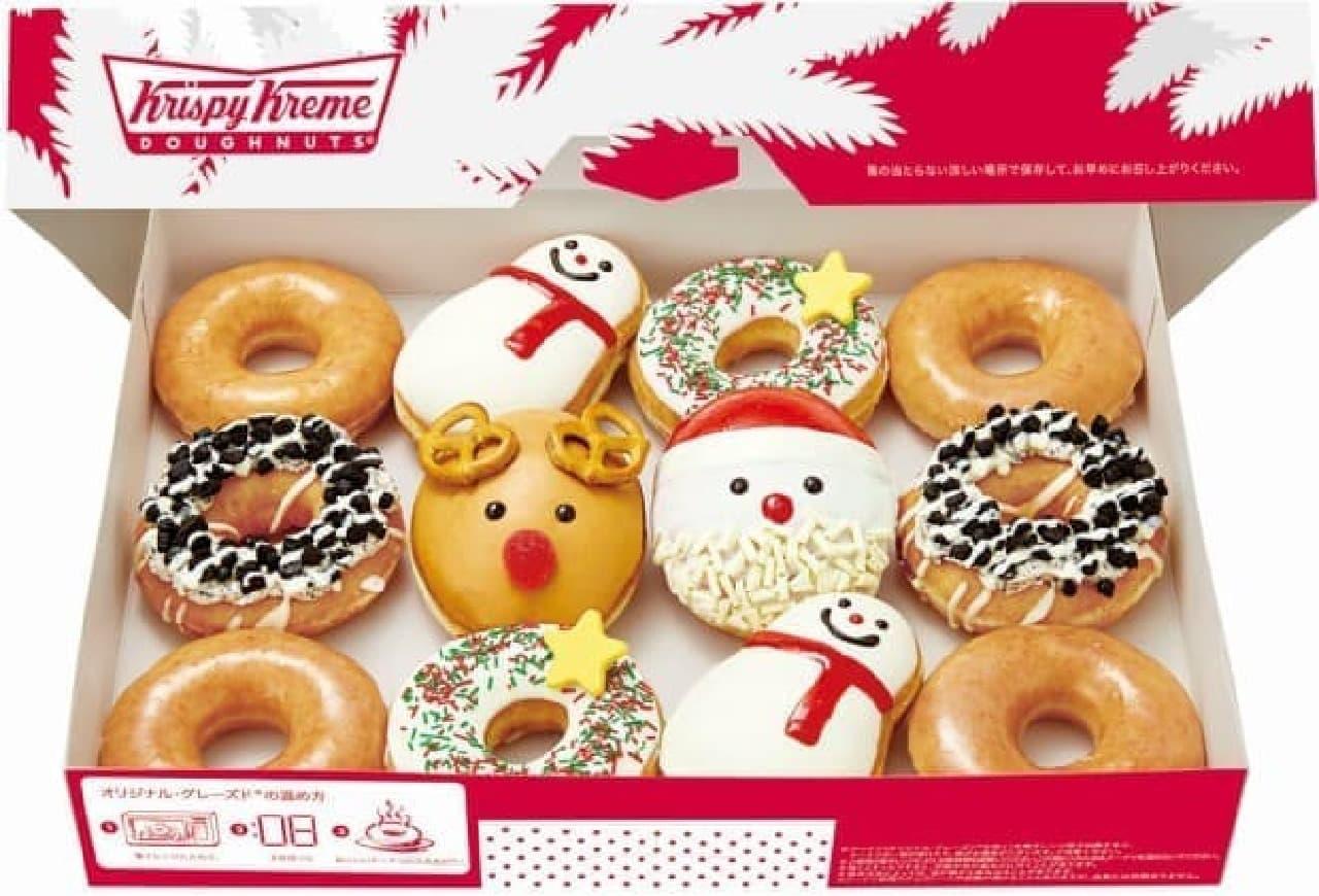 箱を開けたら、クリスマスの世界観が広がる