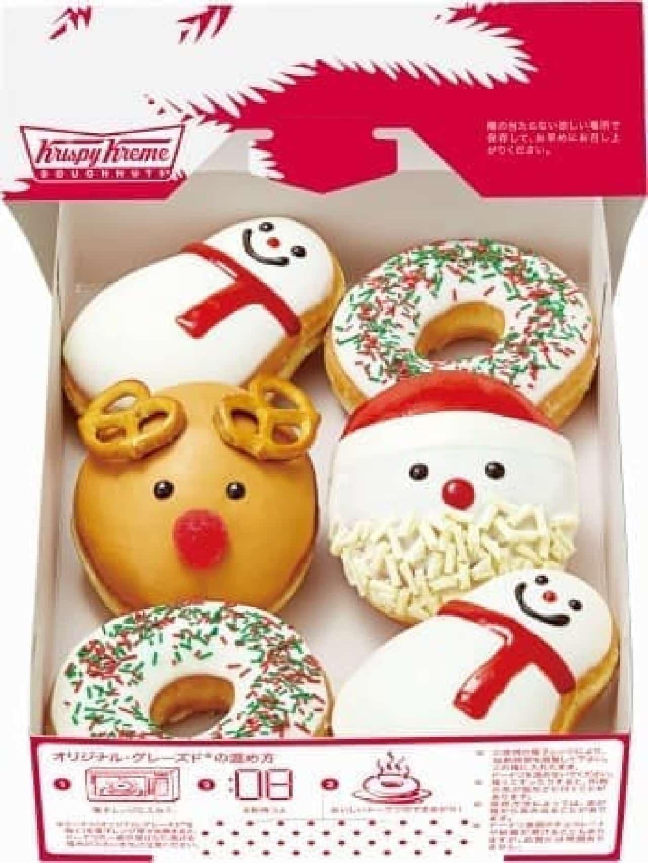 クリスマスドーナツを詰め合わせた「ホリデー マジック ボックス」