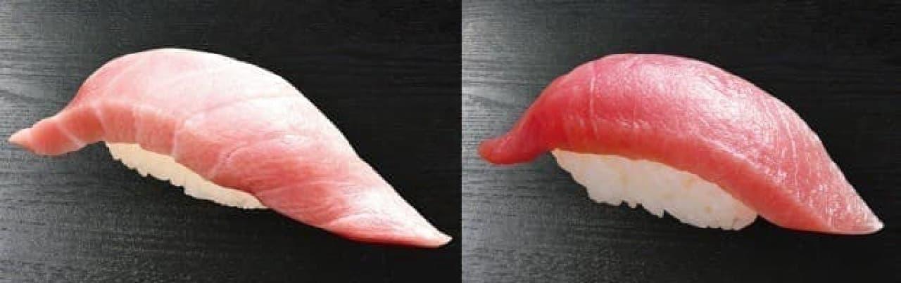 熟成大とろ(左)&熟成中とろ(右)が普段の半額で!