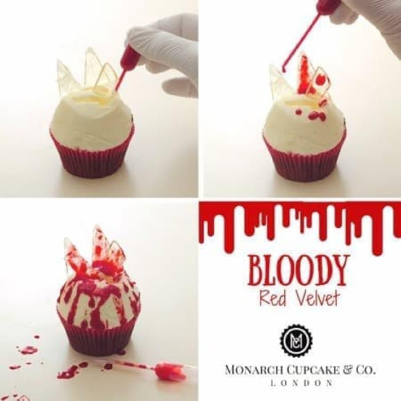 血染めのカップケーキ  (出典:モナーク カップケーキ公式インスタグラム)