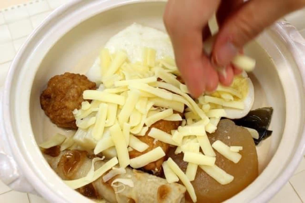 チーズをたっぷりかけて、オーブンへ